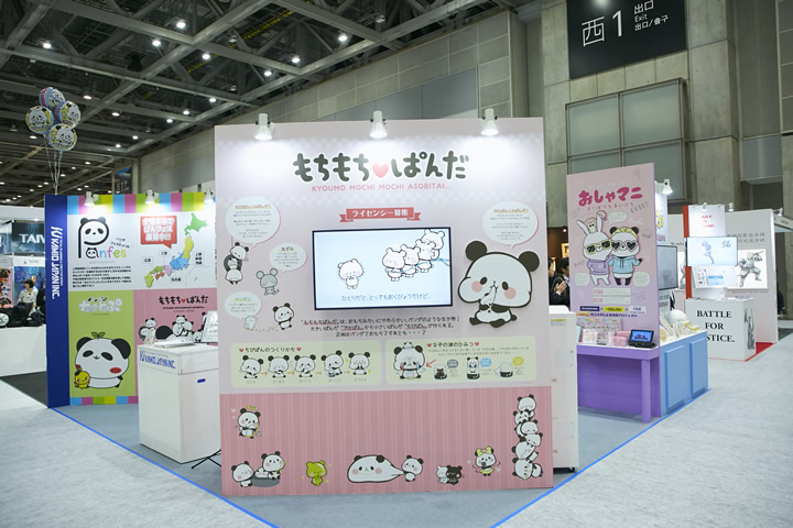Exhibition Booth Cost : Exhibition fee licensing expo japan rd th sep tokyo
